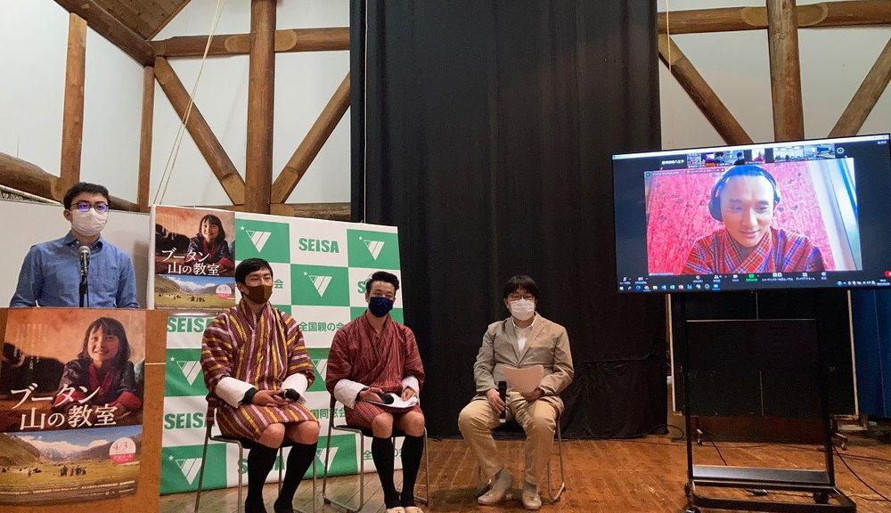 ブータン 山の教室_星槎八王子でのティーチイン (1)