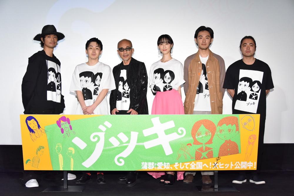 映画『ゾッキ』公開記念舞台挨拶