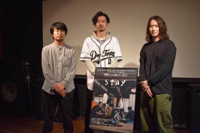 金子鈴幸、山科圭太、藤田直哉監督『stay』初日舞台挨拶