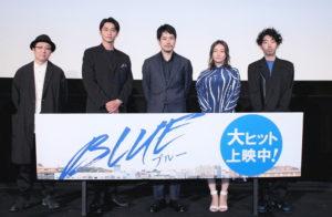 0410映画『BLUEブルー』公開記念舞台挨拶