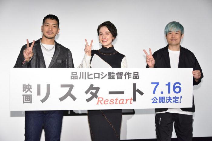 映画『リスタート』沖縄国際映画祭上映イベント