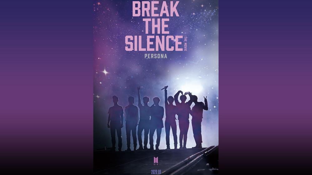 BREAK THE SILENCE THE MOVIE_R