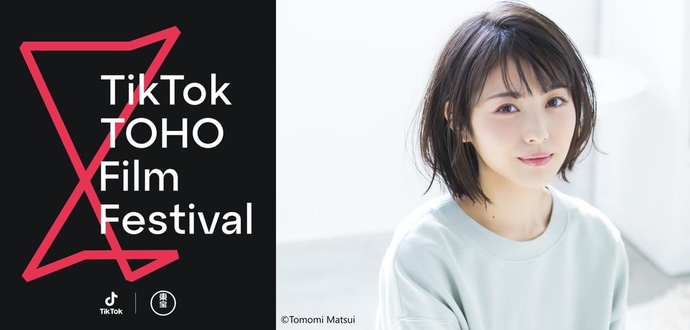 「主演:浜辺美波」 TOHO Film Festival 2021