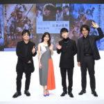 『るろうに剣心 最終章』上海国際映画祭
