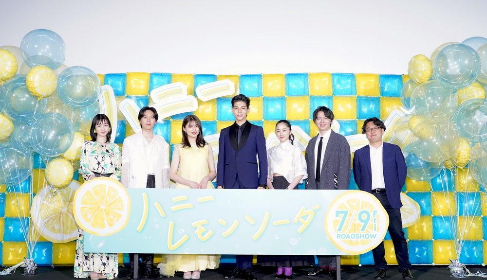 『ハニーレモンソーダ』ハニレモ♡しゅわきゅんサマー開幕式
