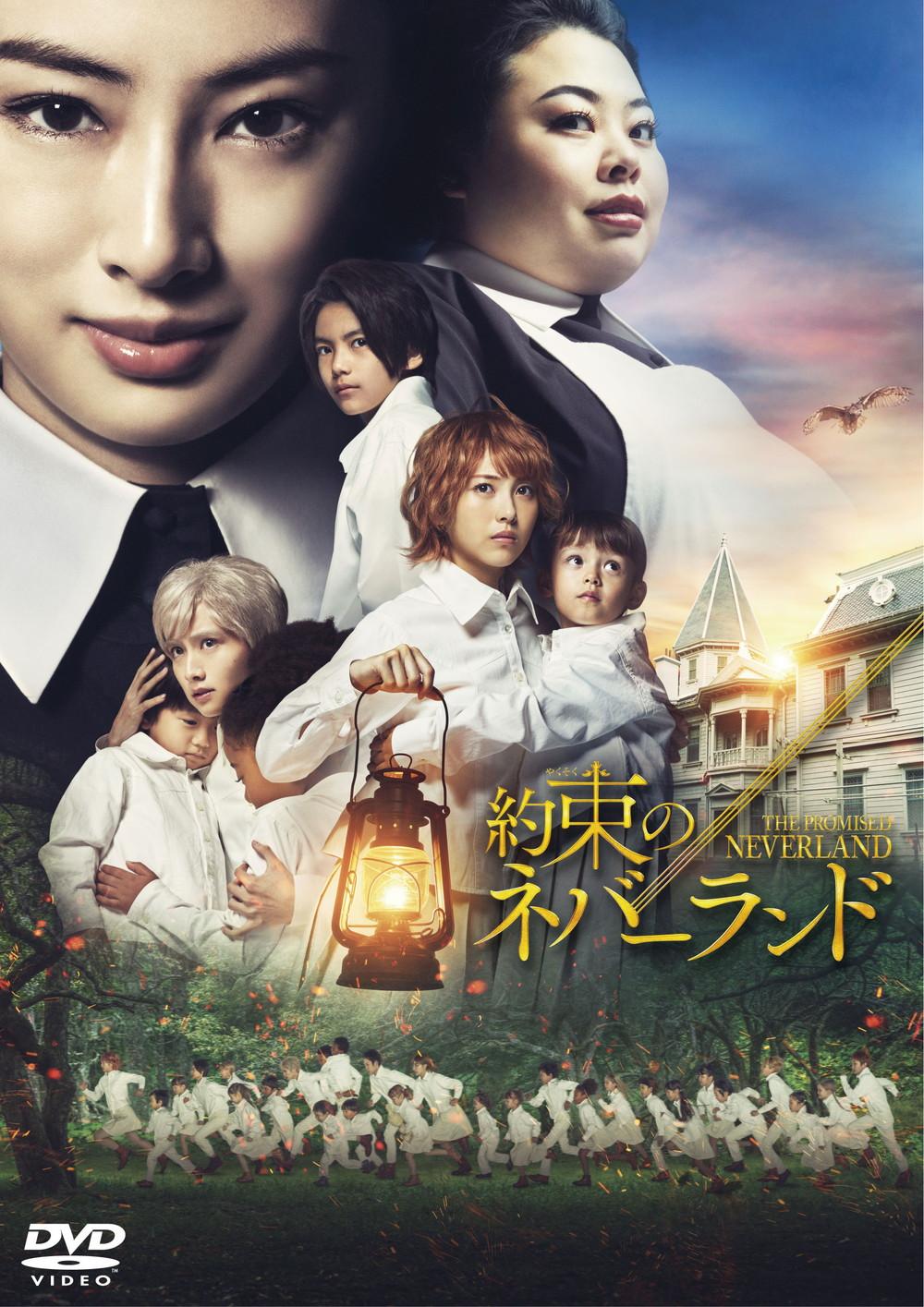 『約束のネバーランド』DVD