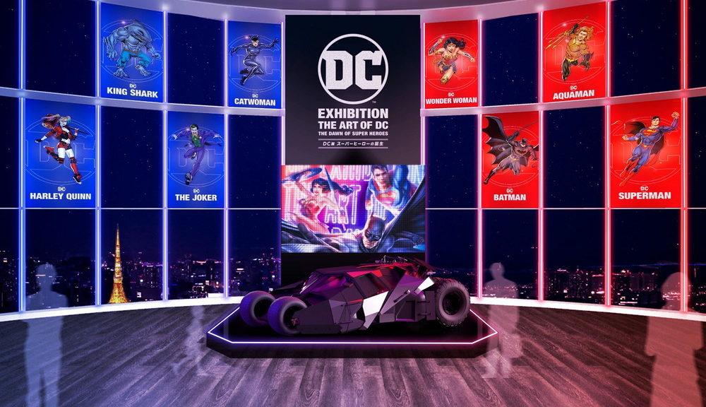 『DC展 スーパーヒーローの誕生』_エントランス