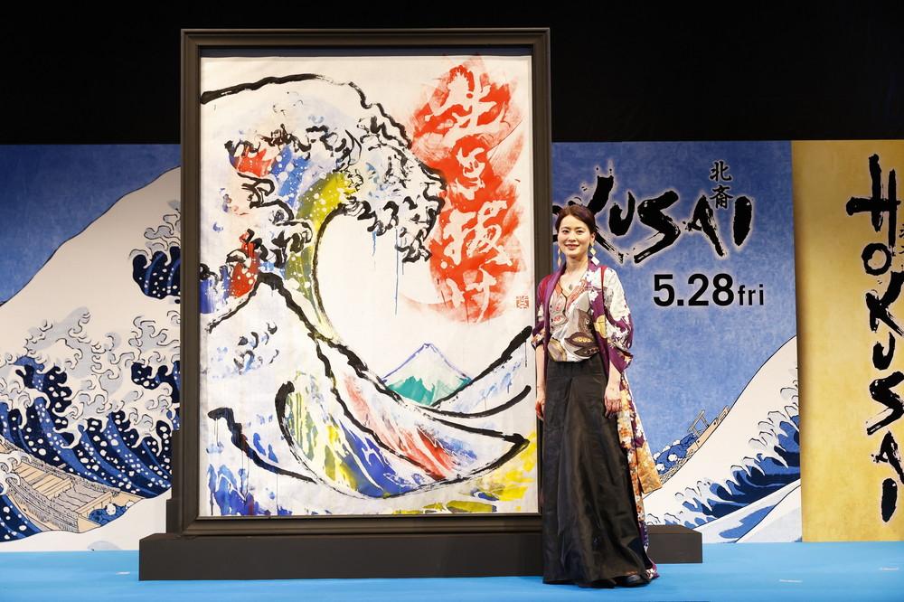 映画『HOKUSAI』 紫舟