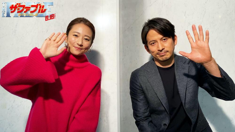 岡田准一&木村文乃の『ザ・ファブル』<スペシャルインタビュー