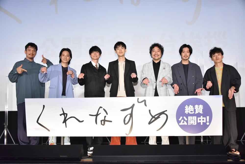 映画『くれなずめ』公開記念舞台挨拶