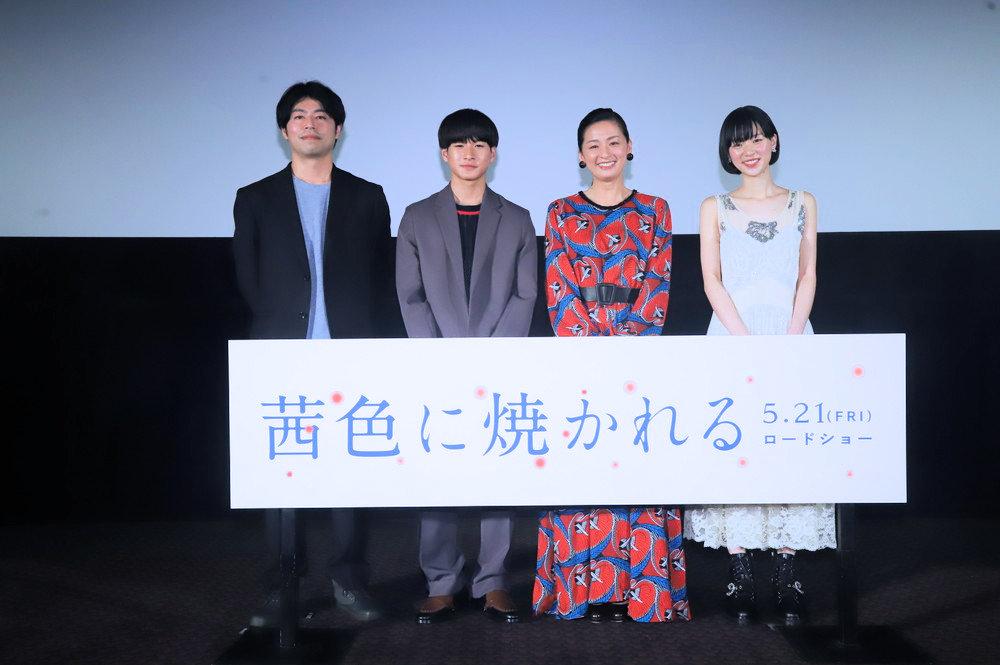 映画『茜色に焼かれる』公開前夜最速上映会