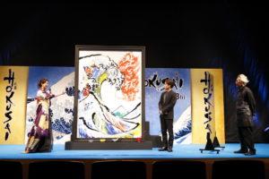 映画『HOKUSAI』 柳楽優弥&田中泯_ 紫舟