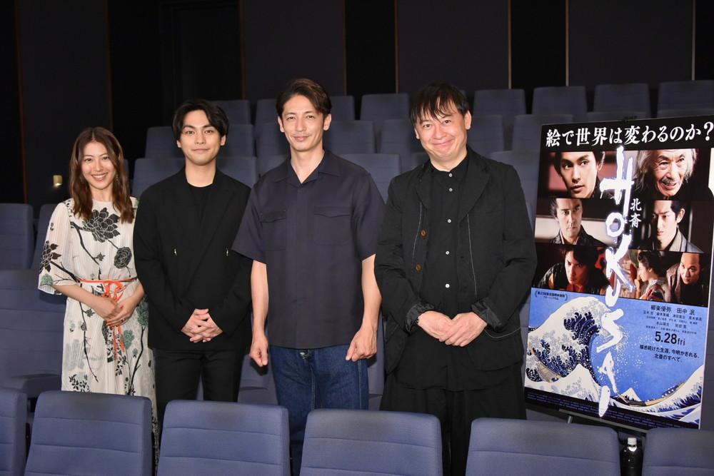 0528_映画『HOKUSAI』オンラインイベント