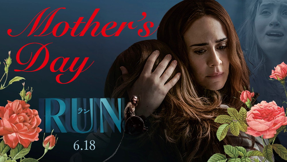 RUN/ランHappy Mother's Day!?母の日