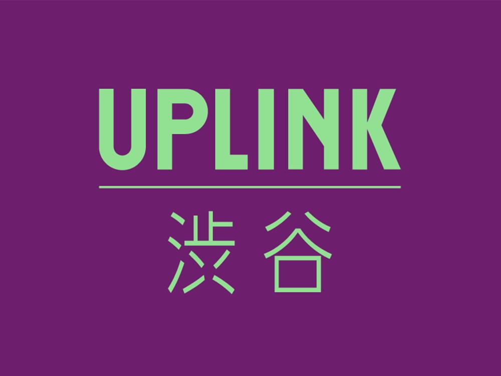 UPLINK渋谷