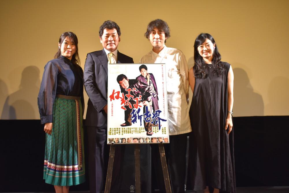 『ねばぎば 新世界』完成披露舞台挨拶徳竹未夏、赤井英和、上西雄大、古川藍