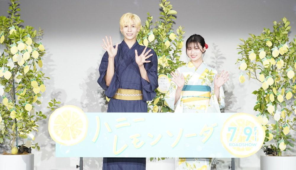 『ハニーレモンソーダ』大ヒット祈願!夏祭りイベント