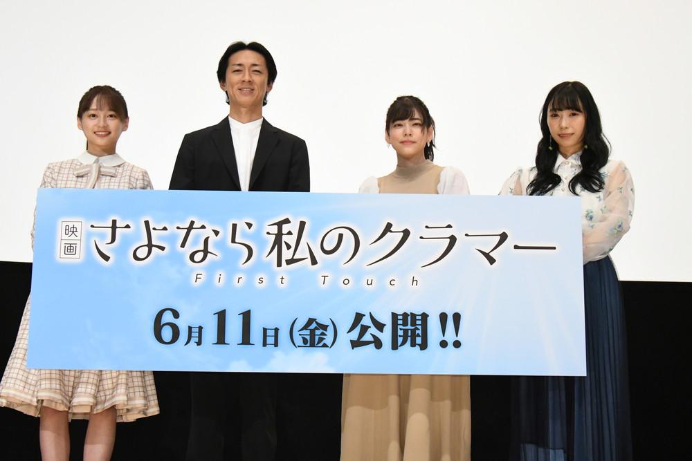 『映画 さよなら私のクラマー ファーストタッチ』完成記念イベント (1)