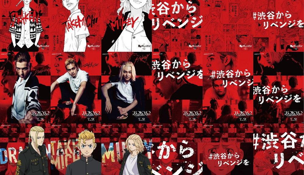 『東京リベンジャーズ』渋谷の街を東京リベンジャーズがジャック (2)