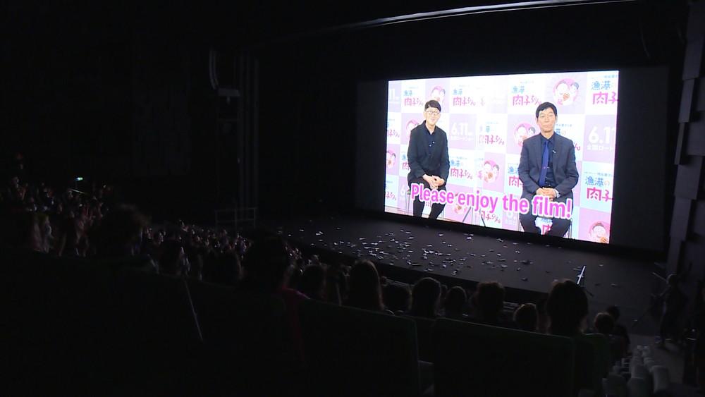 『漁港の肉子ちゃん』アヌシー映画祭