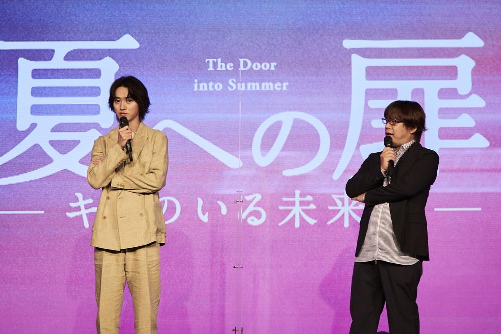 映画『夏への扉 ーキミのいる未来へー』公開直前イベント