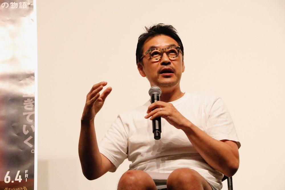 清水ハン栄治監督『トゥルーノース』