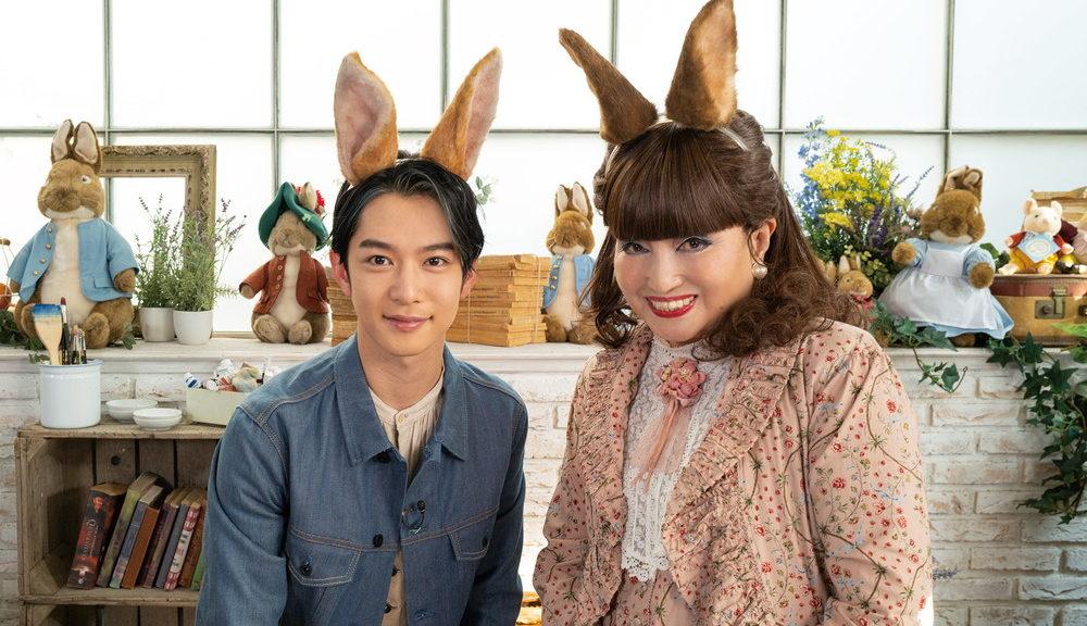 黒柳徹子&千葉雄大 うさ耳2『ピーターラビット2』
