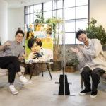 WOWOW【マンスリー・シネマセッション】「浅田家!」&二宮和也