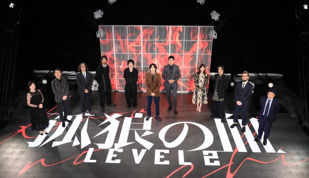 『孤狼の血 LEVEL2』完成披露イベント