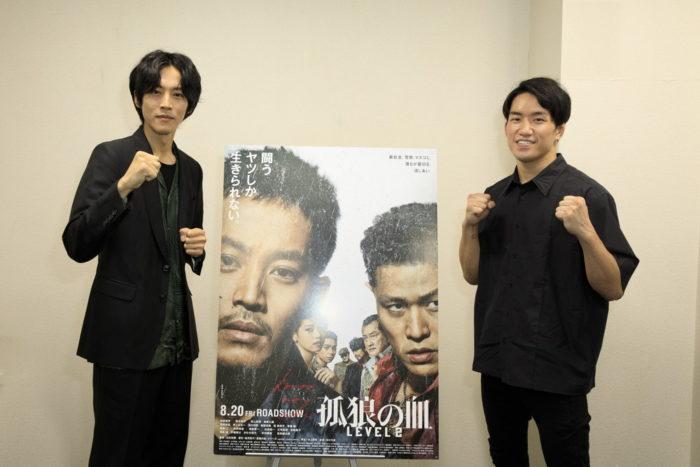 『孤狼の血 LEVEL2』VS朝倉海