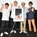 『映画:フィッシュマンズ』茂木欣一、手嶋悠貴監督、小嶋謙介、HAKASE-SUN