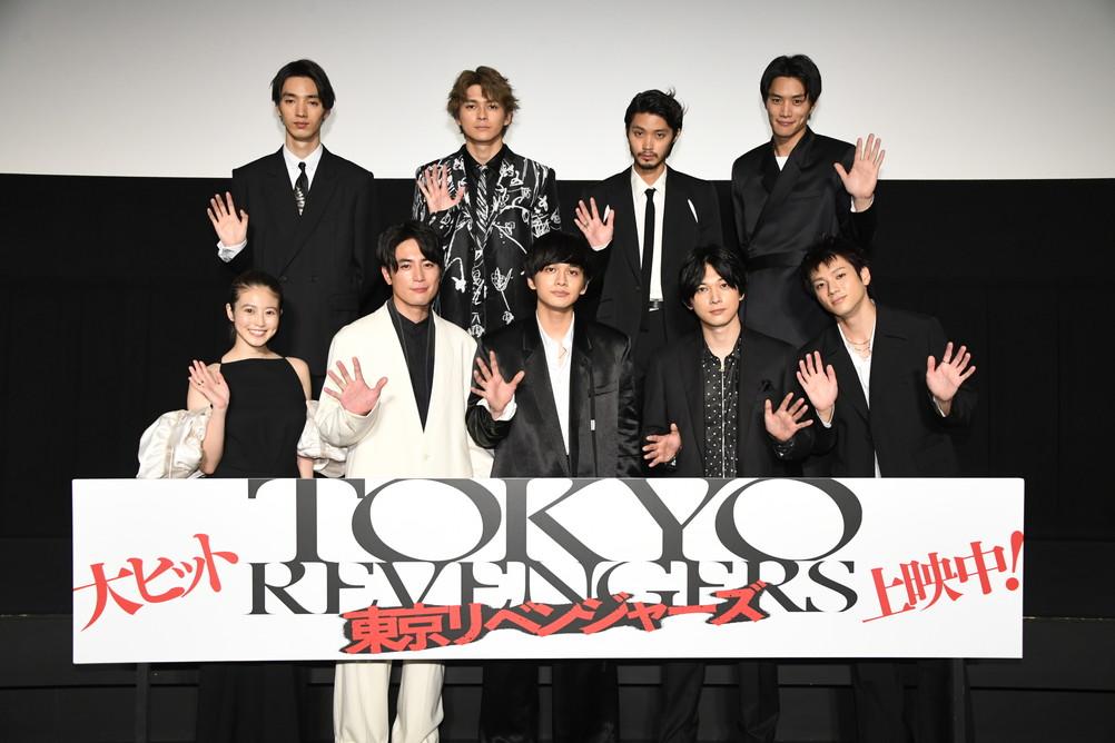 『東京リベンジャーズ』公開記念舞台挨拶