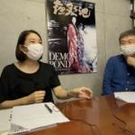 ミニシアタークラブx松竹対談 2021-07-15