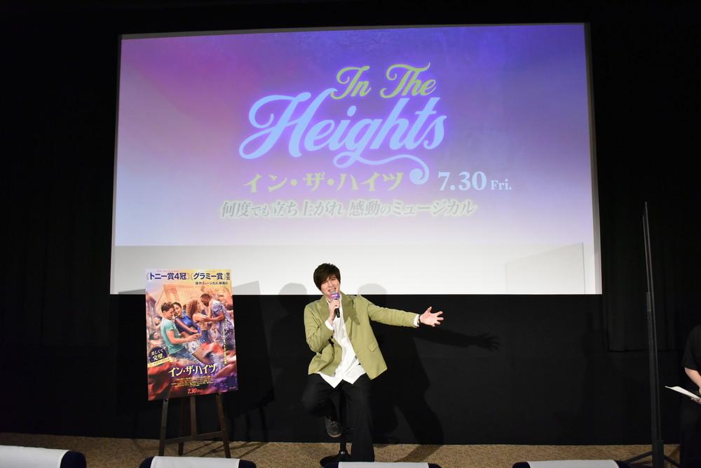 城田優が熱く語った『イン・ザ・ハイツ』