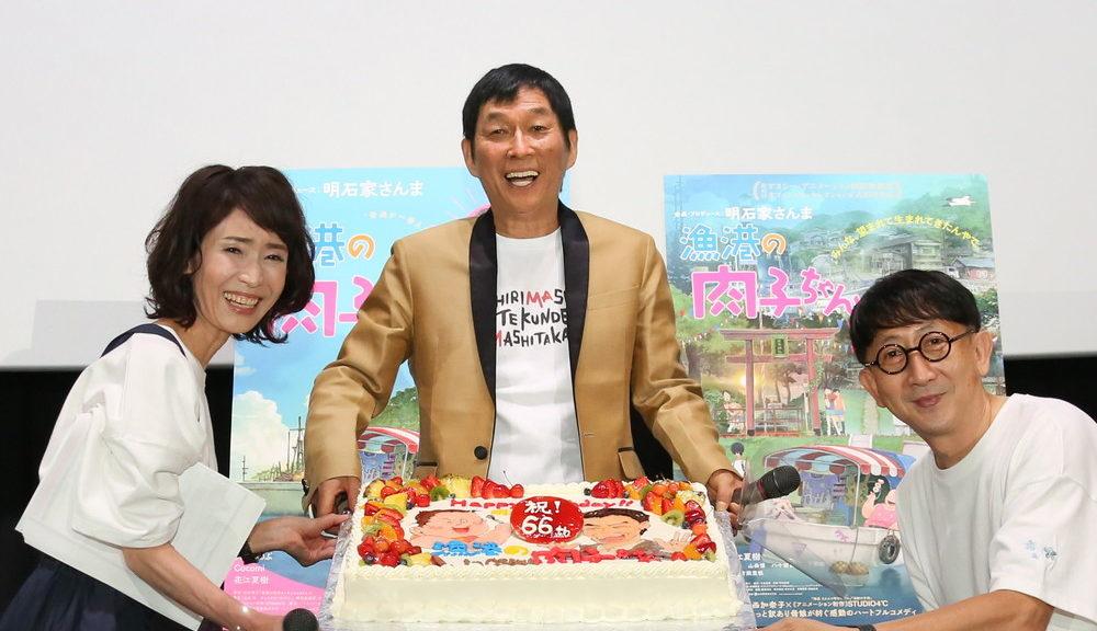明石家さんま登壇『漁港の肉子ちゃん』in 大阪
