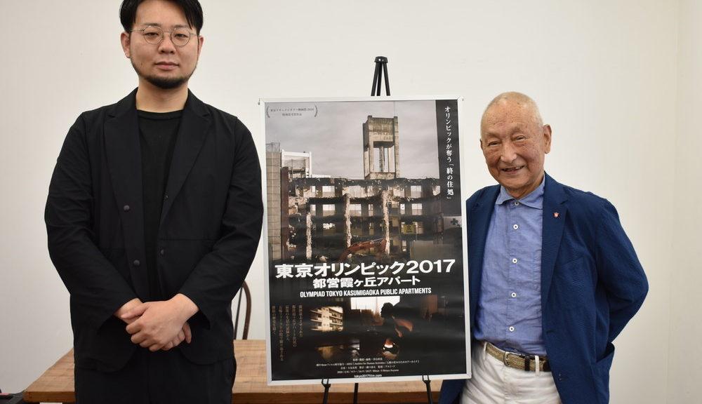東京オリンピック2017_記者会見青山真也監督、菊池浩司