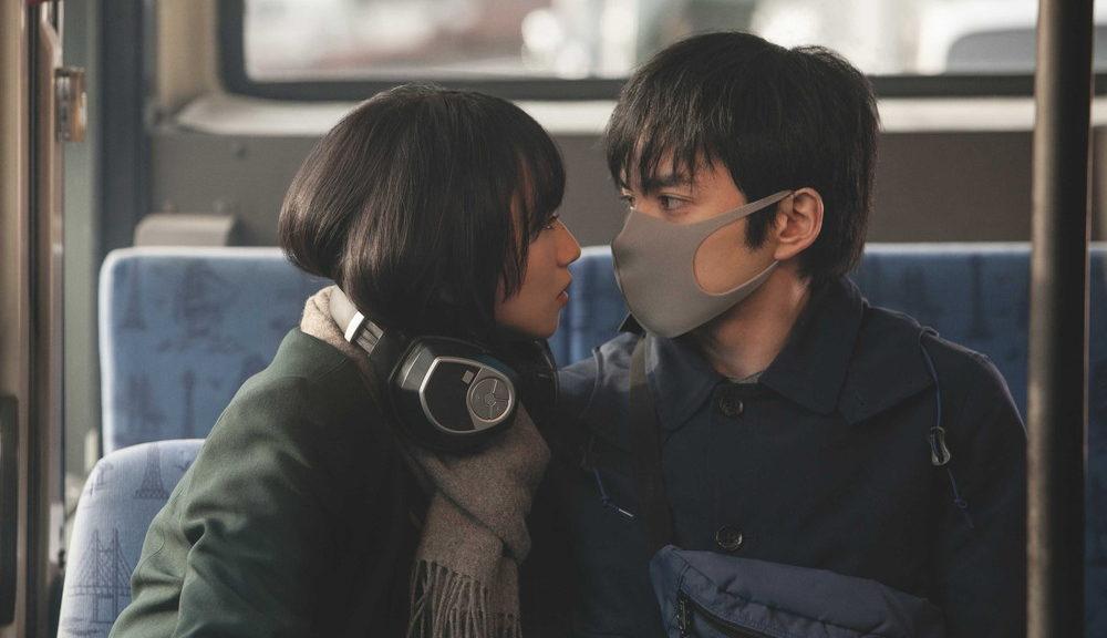 林遣都×小松菜奈W主演『恋する寄生虫』