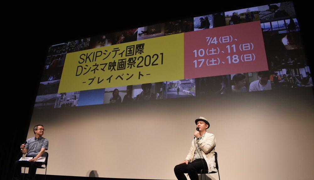 長谷川敏行プログラマー、長谷川朋史監督『あらののはて』