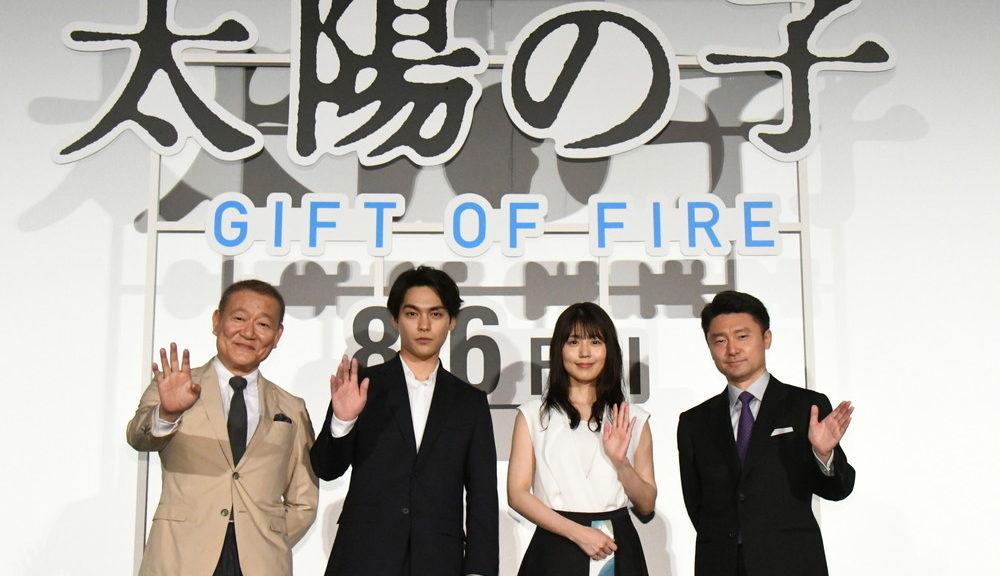 0707『映画 太陽の子』完成披露試写会舞台挨拶