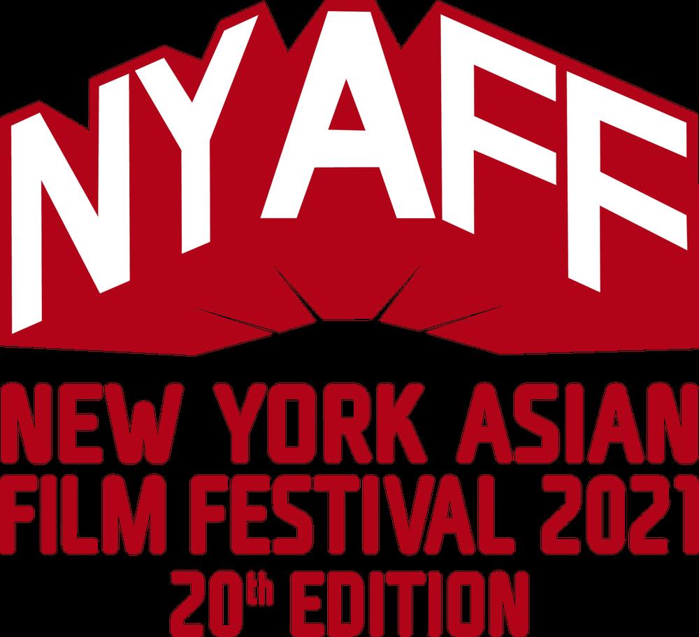 2021 NYAFF LOGO-(20周年記念ロゴ)