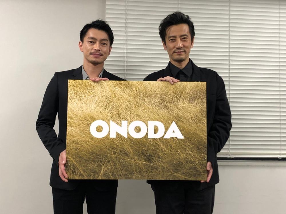 ONODA_リモート記者会見
