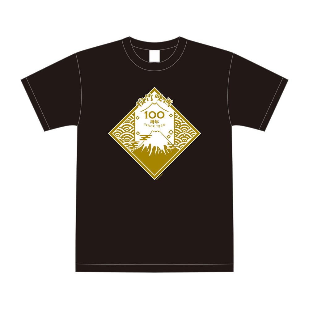 『キネマの神様』「松竹映画100周年記念グッズ」Tシャツ
