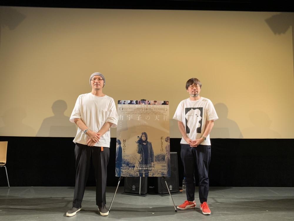 『由宇子の天秤』春本雄二郎監督、森直人