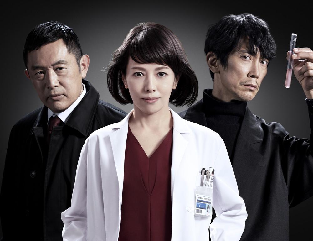 『科捜研の女 -劇場版-』_マリコ土門加賀野