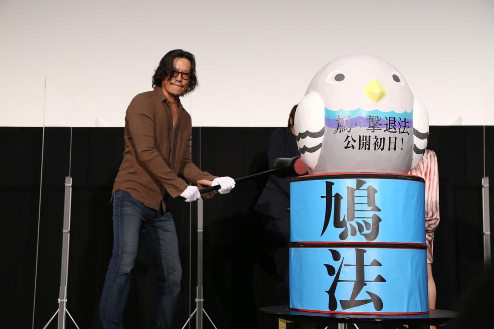 『鳩の撃退法』初日舞台挨拶