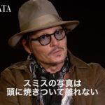 ジョニー・デップ『MINAMATAーミナマター』