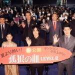 映画『孤狼の血 LEVEL2』公開記念舞台挨