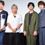 映画『都会のトム&ソーヤ』公開記念オンライントークイベント