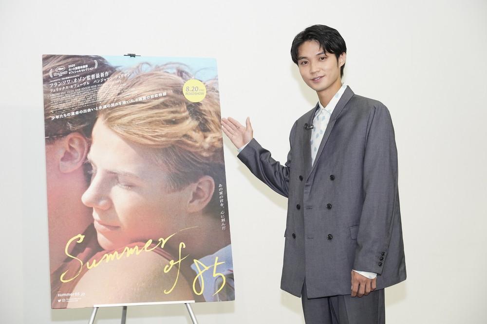 磯村勇斗登壇!映画『Summer of 85』0812 リモート舞台挨拶