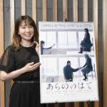 舞木ひと美オフィシャルインタビュー